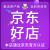 KARPHOMEカプホームコーヒーカップラテ随行保温カップ人体工学設計飲み水コップスティンチューブ漏れ防止水杯男女用カップルギフトカップダイヤモンド白500 ml