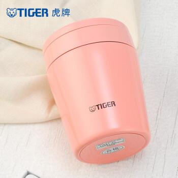 タイガー/タイガーシリーズ真空保温カップ大口湯粥カップMC-A 300 CピンクPC