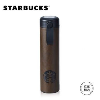 スターバックスカップスティンレス保温カップ16 oz原木ブラック持ち運びストリングス保温カップ