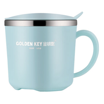 金鍵(GOLDEN KEY)304スティンレス子供二層プラスチック鋼断熱耐熱帯蓋水コップ230 ml(ミントグリーン)GK-RT 230 B-G