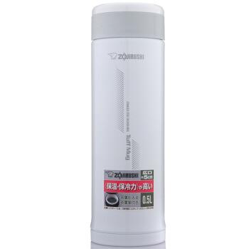 象印500 ml真空ステアリングアウトドアスポーツワイド保温カップSM-FE 50-WB
