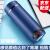 ディラン旅行ミニ電気コップ電気ポット携帯型電気湯沸かし器小電力保温加熱ポットオフィスホテル家全世界通用電圧夢想青知能モデル(温度数顕)