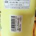 象印(ZOJIRUSHI)子供用保温カップ日本輸入304スティンレス真空保温コップSC-F 45 Aアンパンマン450 ml