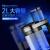 フェレソン大容量の水素水機である水素水機は、水素カップに富む水素カップである。水素カップに富む水素カップは、高濃度の負の水素養生生成器である。