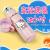 子供用保温カップ女性ウォーターカップステアリングポット男女小学生かわいい韓国版携帯は清新で簡単です。
