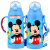 ディズニー(Dispney)保温カップ子供用ストロー保温水筒ベビーウォーターカップストラップ2つ用320 ML HC 6028 Mブルーミッキー