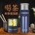 富光真空泡茶師400 ml二層ステアリング真空保温カップお茶分離保温カップお茶カップ大容量車載用カップ水杯ブルー+カップカバー