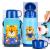 ロック&LOCK子供用保温コップコップベビースポーツカップカップ男女学生大容量ボトルタイガー550 ml