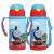トーマスと友達316スティンレス携帯ハンドルストラップ両用ストロー保温水コップ保冷子供男女幼児立体包装ゴムケトル420 ml小型クレーン