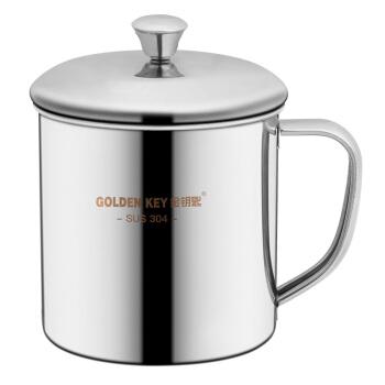 金鍵(GOLDEN KEY)304スティンレス学生水杯学校家庭用コップ付ベルトグリップ(学生用カバー付き)GK-KB 90
