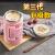 みにくい(MIGOO)保温カップ海外旅行電気ケトル養生カップミニ寮携帯型小型焼ケトル家庭用電熱コップ折りたたみポットの震音は同じピンク色です。
