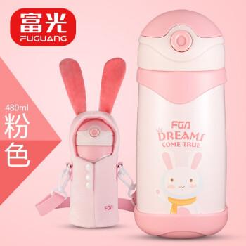 富光児童保温カップインテリジェントストロー付き小学生用水筒316スティンレス投げ防止かわいい赤ちゃん幼稚園のコップに字のピンクを刻印します。