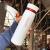 ロックロックロックの軽い量の保温カップの男性の車載のカップルカップのスポーツのコップのお茶はコップの白色の赤い輪の450 mlを分離します。