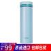サードライダーズ(THERMOS)保温カップ男性女性ビジネスカップ携帯500 mL車載カップ輸入の定番モデルはJNO-5101-MNTライムグリーンです。
