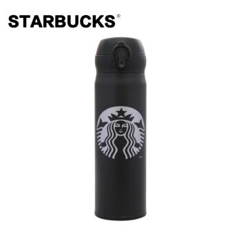スターバックスStarbucksカップの定番保温カップステアリングカップのカーラーカップは、冷たいカップと男女の贈り物に便利です。500 mlの定番ブラックです。