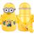 小黄人子供用保温コップストロー付きベビー男女学生携帯保温ポットスティンレス兼用水コップ300 ml黄色