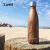 米Swell木目シリーズ二層保温カップ保冷カップスターバックスカップ男女携帯車載柚木500 ml