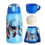 ディズニーランドの子供用保温コップストロー316ステアリング男女学生兼用携帯水筒乳幼児学飲用水コップ大容量600 ml HM 3305 A 1米チームブルー