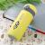 小黄人保温カップ子供用水筒316スティンレス男女学生水筒カップルカップ車載コップ360 ml-瞳
