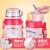 富光FGA子供保温コップ316スティンレスストロー付き男女学生の赤ちゃんと水筒幼児用のコップ大容量屋外携帯用の水筒2つのカバーは580 mlピンクです。