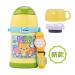象印(ZO JIRUSHI)日本象印子供保温カップ赤ちゃんストロカープ学生屋外水筒ダブルカバー新商品ZT 45黄色クマYZ