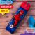 ディズニーの保温カップの子供用のコップ316スティンレスの漏れ防止小学生のコップディズニーの米国のリーダーの子供の水筒はストレートに500 mlのスパイダーマンの青い大図を飲みます。