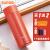 スーパール(SUPOR)保温コップ女性男性304スティンレス真空コップ学生直身携帯大容量カップは無料で字を刻んでオレンジ色を380 MLプレゼントします。