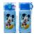 ディズニーの子供用保温カップはストロップ付きのオプション316スティンレス男女幼稚園の小学生の水コップと赤ちゃん用の携帯水筒大容量水筒316スポーツ600 mlのブルー3305