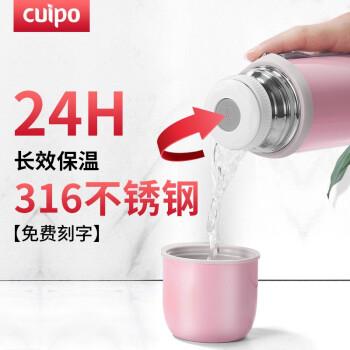 Cuipo保温コップ316スティンレス男性500 ml大容量水筒学生保温ポット携帯コップストラップ弾き丸型カープピンク316スティン500 ml