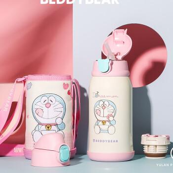 杯具熊(BEDDYBEAR)保温カップストロー付き子供用水筒316スティンレス保温水筒630 ml 4蓋3 Dレリーフ・ドラえもん(ピンク)